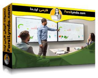 لیندا _ آموزش ساخت ارائه فروشهای عالی (با زیرنویس فارسی AI)