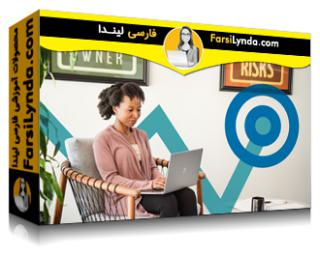 لیندا _ آموزش بازاریابی شبکههای اجتماعی برای بیزنسهای کوچک (با زیرنویس فارسی AI)