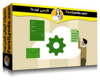 لیندا _ آموزش جامع ذخیره سازی و داده در گوگل کلود (با زیرنویس فارسی AI)