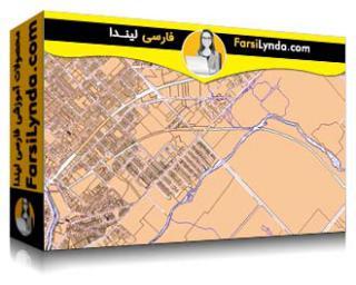 لیندا _ آموزش جامع اتوکد Map 3D 2021 (با زیرنویس فارسی AI)