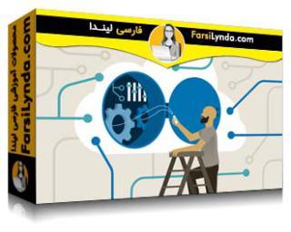 لیندا _ آموزش اصول اولیه ابر مایکروسافت: عیب یابی سرویسهای آنلاین مایکروسافت (با زیرنویس فارسی AI)