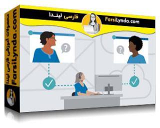 لیندا _ آموزش آفیس 365 برای مدیران: مشکلات عیب یابی برای کاربران (با زیرنویس فارسی AI)