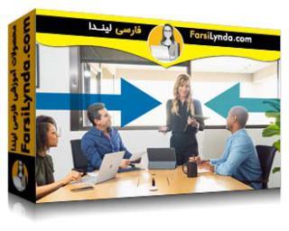 لیندا _ آموزش افزایش دید برای پیشرفت در شغل خود (با زیرنویس فارسی AI)