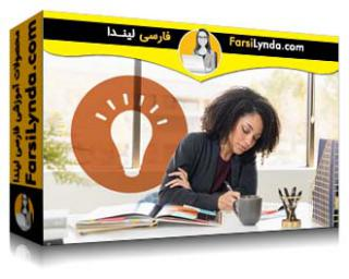 لیندا _ آموزش معرفی راهنمای PMBOK نسخه هفتم (با زیرنویس فارسی AI)