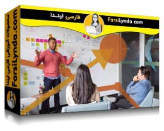 لیندا _ آموزش بازاریابی در هنگام بحران (با زیرنویس فارسی AI)