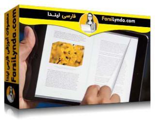 لیندا _ آموزش مبانی Ebook (با زیرنویس فارسی AI)