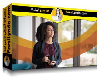 لیندا _ آموزش ذهنیتهای رهبری (با زیرنویس فارسی AI)