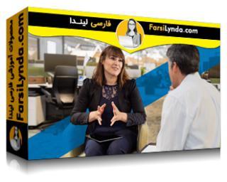 لیندا _ آموزش مدیریت سوء رفتار در محیط کار (با زیرنویس فارسی AI)