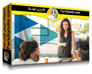 لیندا _ آموزش تبدیل از مدیر به رهبر (با زیرنویس فارسی AI)