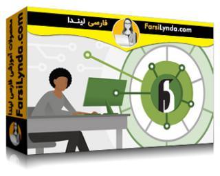 لیندا _ آموزش پیشرفته لینوکس: هسته لینوکس (با زیرنویس فارسی AI)