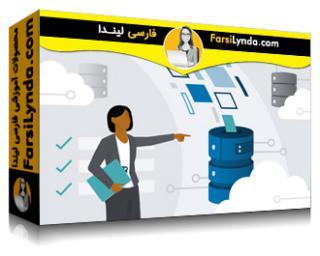 لیندا _ آموزش انتخاب و استقرار ابر مورد نیاز (با زیرنویس فارسی AI)