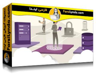 لیندا _ آموزش آزور برای توسعه دهندگان: مقدمهای بر مایکروسافت Identity Platform (با زیرنویس فارسی AI)