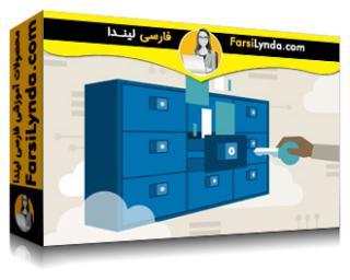لیندا _ آموزش حریم خصوصی توسط طراحی: طبقهبندی دادهها (با زیرنویس فارسی AI)