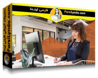 لیندا _ آموزش آمادهسازی انجام بهترین روشها برای مدیریت موفقیت مشتری (با زیرنویس فارسی AI)