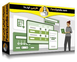 لیندا _ آموزش جامع مایکروسافت Forms (با زیرنویس فارسی AI)
