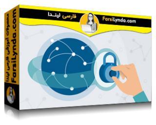 لیندا _ آموزش حریم خصوصی توسط طراحی: به اشتراک گذاری دادهها (با زیرنویس فارسی AI)