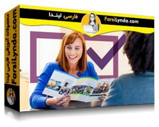 لیندا _ آموزش مبانی مدیریت موفقیت مشتری (با زیرنویس فارسی AI)