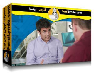 لیندا _ آموزش مهارتهای Tech Soft: جستجو، مصاحبه و فرود یک شغل (با زیرنویس فارسی AI)