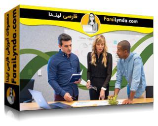 لیندا _ آموزش ارزیابی نامزدی بهترین اقدامات برای مدیریت موفقیت مشتری (با زیرنویس فارسی AI)