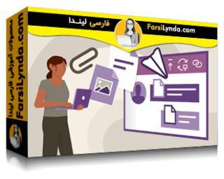 لیندا _ آموزش مایکروسافت Teams: کار با فایلها (با زیرنویس فارسی AI)