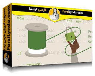 لیندا _ آموزش پیشرفته سی شارپ: دادههای Thread-Safe با مجموعههای همزمان (با زیرنویس فارسی AI)
