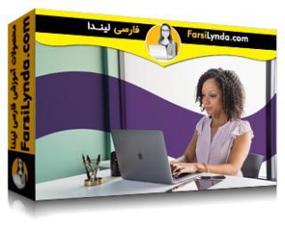 لیندا _ آموزش اینکه چگونه یک کارمند سازگار باشید در طی تغییر و عدم اطمینان (با زیرنویس فارسی AI)