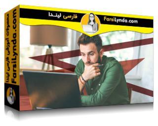 لیندا _ آموزش تصمیم گیری در شرایط پر استرس (با زیرنویس فارسی AI)