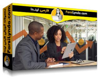 لیندا _ آموزش اجتناب از مشکلات رایج در مدیریت موفقیت مشتری (با زیرنویس فارسی AI)