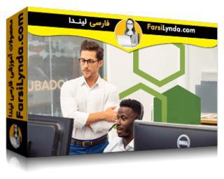 لیندا _ آموزش مبانی بیزنس برای مدیران موفقیت مشتری (CSM) (با زیرنویس فارسی AI)