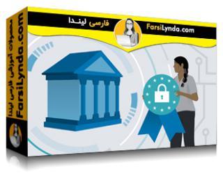 لیندا _ آموزش کسب گواهی CIPP/US بخش 3: دسترسی دولت و دادگاه به اطلاعات (با زیرنویس فارسی AI)