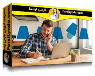 لیندا _ آموزش دسترسی به بازار کار پنهان (با زیرنویس فارسی AI)