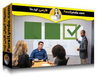 لیندا _ آموزش تنظیم اهداف تیم و کارمندان با استفاده از روش SMART (با زیرنویس فارسی AI)