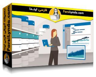 لیندا _ آموزش مایکروسافت آزور Synapse برای توسعه دهندگان (با زیرنویس فارسی AI)