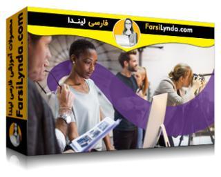 لیندا _ آموزش مشاور مسیر شغلی: ساختن آن در رسانه و سرگرمی (با زیرنویس فارسی AI)