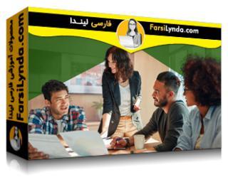 لیندا _ آموزش راهنمایی های یک مدیرعامل برای شغلی در تبلیغات و بازاریابی (با زیرنویس فارسی AI)