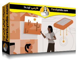 لیندا _ آموزش سازماندهی و بایگانی عکسهای دیجیتال (با زیرنویس فارسی AI)