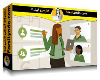 لیندا _ آموزش مایکروسافت تیم: جلسات و رویدادهای موفق (با زیرنویس فارسی AI)