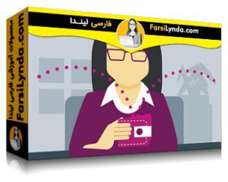 لیندا _ آموزش سلامتی مالی: مدیریت جریان نقدینگی شخصی (با زیرنویس فارسی AI)