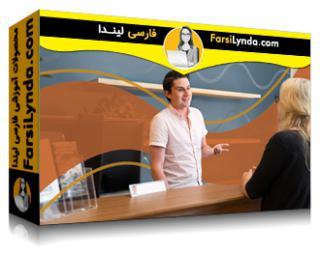 لیندا _ آموزش نوآوری خدمات (با زیرنویس فارسی AI)
