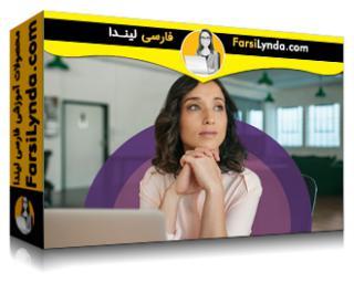 لیندا _ آموزش برخورد با اندوه، ضرر و تغییر به عنوان یک کارمند (با زیرنویس فارسی AI)