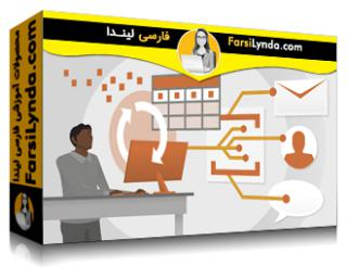 لیندا _ آموزش Event Grid آزور برای مهندسین پیشرفته (با زیرنویس فارسی AI)
