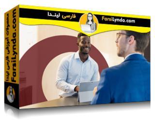 لیندا _ آموزش خدمات مشتری: مدیریت انتظارات مشتری (با زیرنویس فارسی AI)