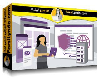 لیندا _ آموزش انگولار: ساخت و میزبانی یک سایت Full-Stack (با زیرنویس فارسی AI)