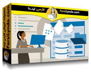 لیندا _ آموزش توسعه MySQL (با زیرنویس فارسی AI)