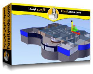 لیندا _ آموزش طراحی یک مرکز مراقبت بهداشتی با رویت و BIM (با زیرنویس فارسی AI)