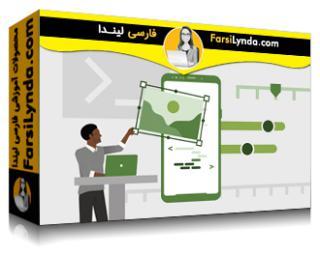 لیندا _ آموزش جامع توسعه اندروید بخش 2 (با زیرنویس فارسی AI)