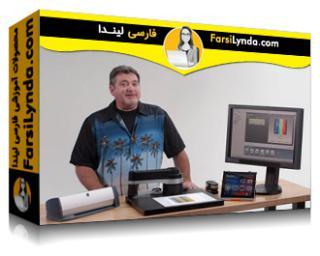لیندا _ آموزش پیشرفته گردش کار رنگ برای عکاسان (با زیرنویس فارسی AI)