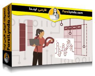 لیندا _ آموزش یادگیری ماشین با Scikit-Learn (با زیرنویس فارسی AI)