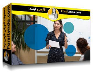 لیندا _ آموزش ارائه به مدیران ارشد (با زیرنویس فارسی AI)