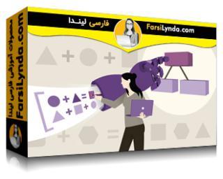 لیندا _ آموزش مقدمهای بر طراحی الگوریتم هوش مصنوعی مسئولانه (با زیرنویس فارسی AI)